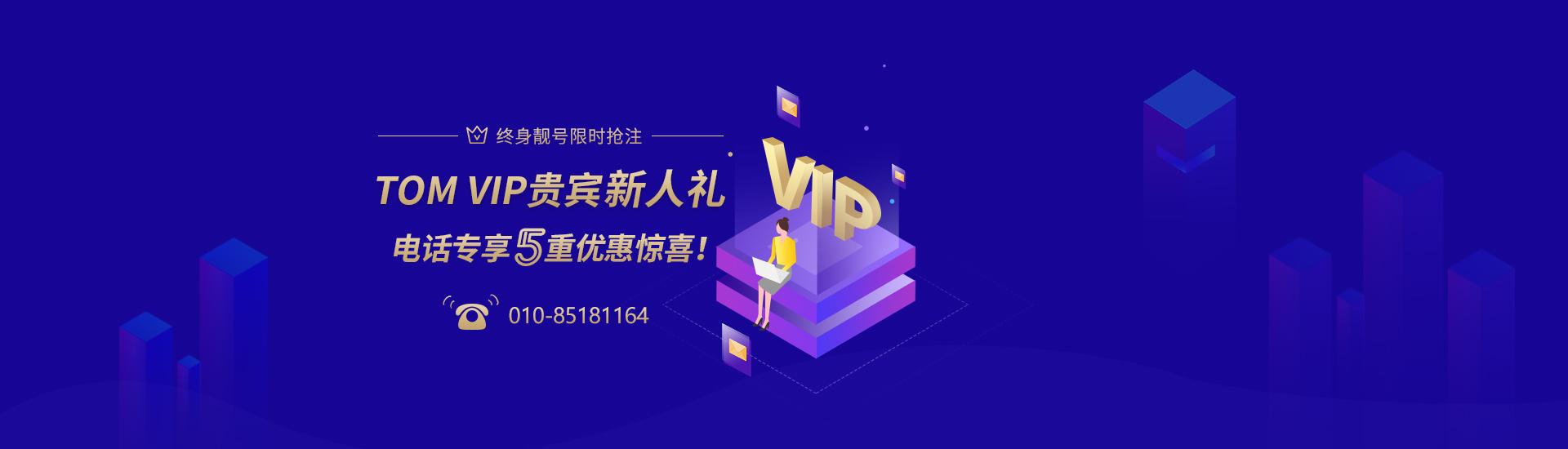 tom杏耀登陆注册-vip杏耀登陆注册